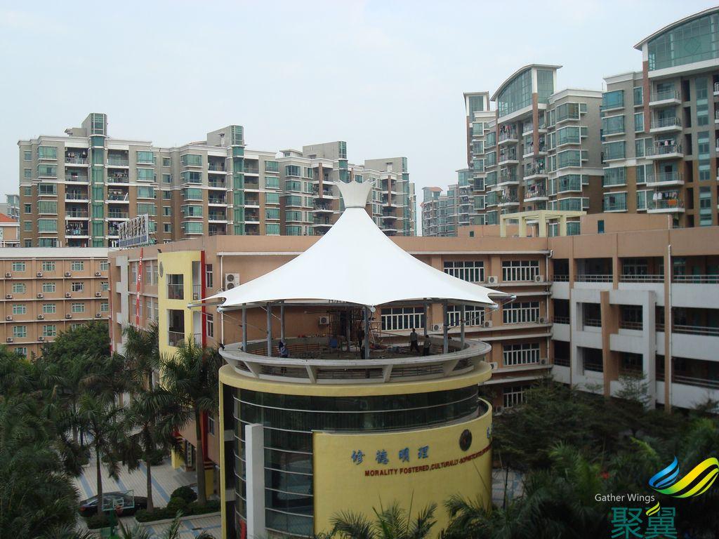 顶楼台膜结构景观_屋顶阳台膜结构景观厅_空间膜结构设计施