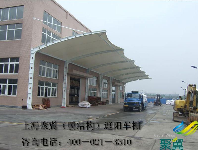 松江区四砖南路新邦物流膜结构遮阳雨棚