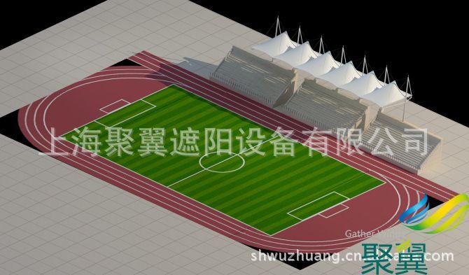 膜结构设计|体育看台膜结构设计|膜结构看球台设计方案|出