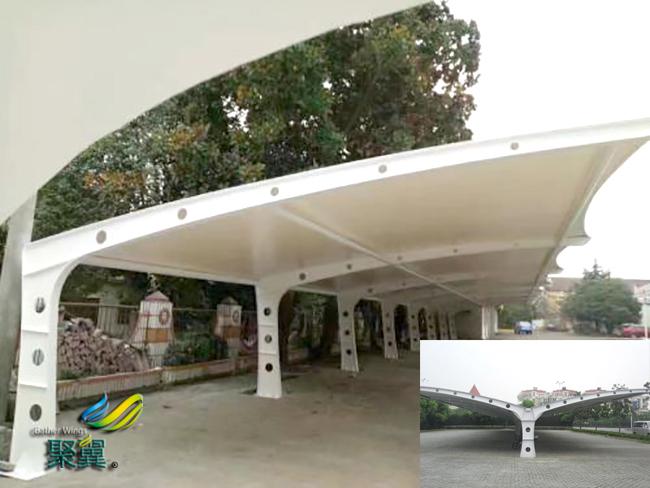 膜结构车棚以独特的性能在建筑得到广泛的应用