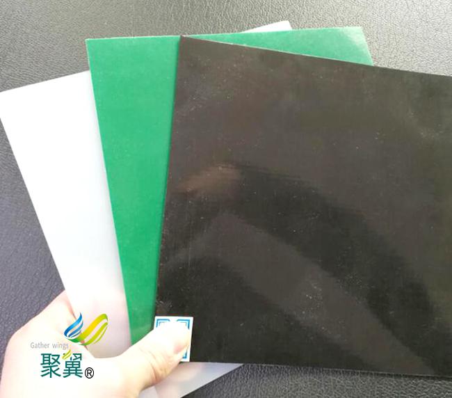上海聚翼遮阳设备有限公司专用 巴宝品牌