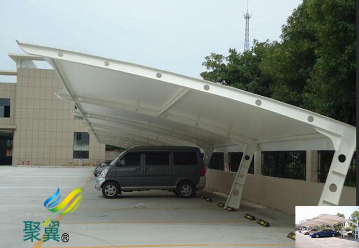 山东膜结构定制汽车停车棚景观工程报价公司设计方案图