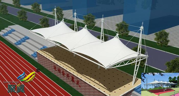陕西省膜结构体育中心看台球场膜设计效果图