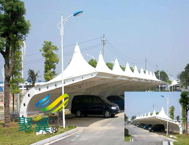 膜结构车棚遮阳雨篷为我们生活添砖加瓦