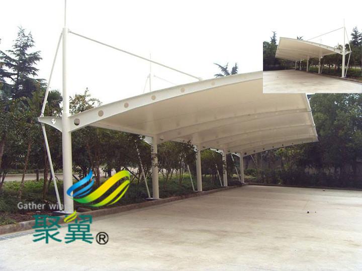 简析膜结构车棚遮阳篷作用原理|防紫外线面料
