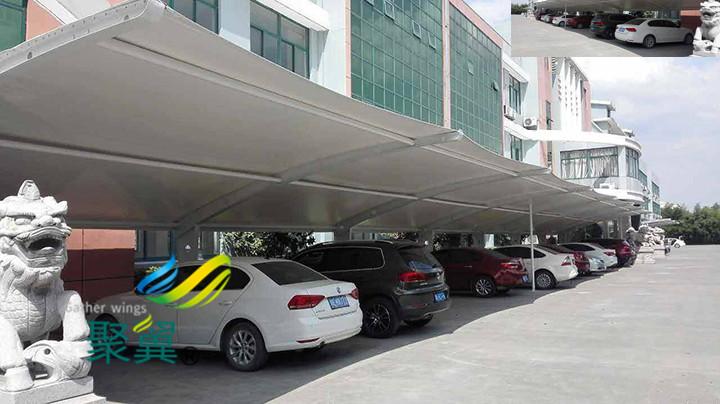 上海松江膜结构停车棚与世界接轨