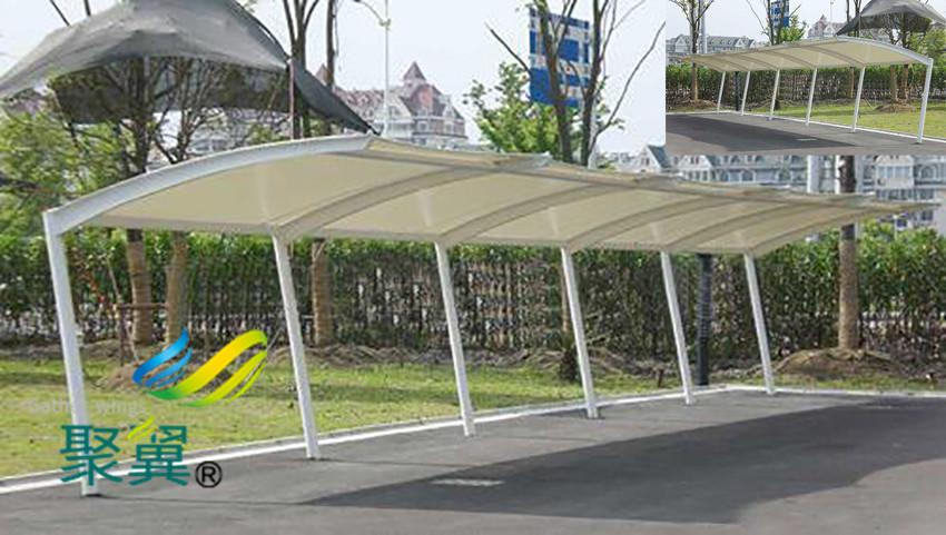 膜结构停车棚哪些优点|膜结构车棚遮风挡雨