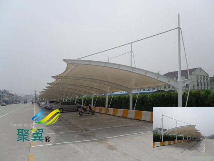 膜结构风景棚泊车棚|膜结构车棚绿色环保