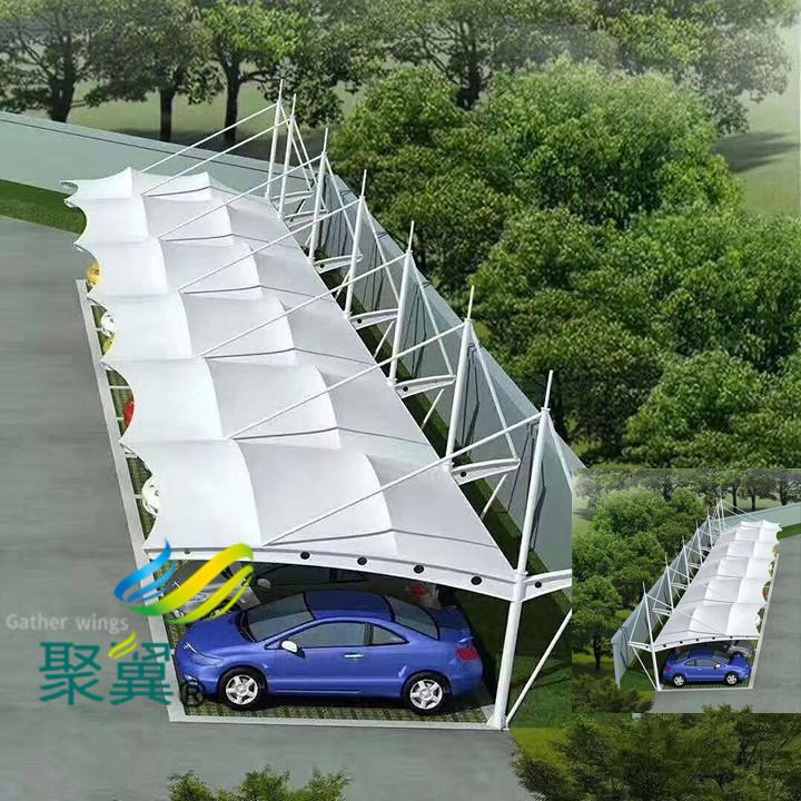 上海膜结构车棚形状重要性|膜结构材料选择