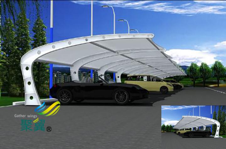 膜结构车棚建筑特点|汽车停车棚外形多变