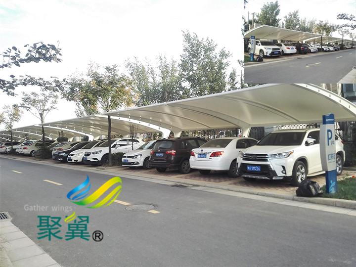 厂区张拉膜汽车棚停车棚钢膜结构车棚厂区直销