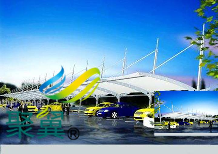 上海膜结构车棚建筑工程建筑工期短|车棚制作标准