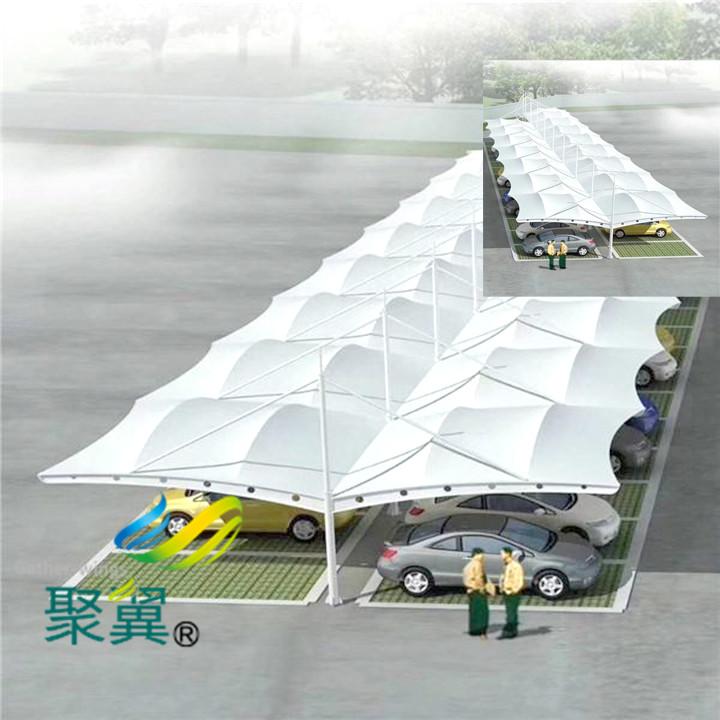 停车棚膜结构质量过硬主要使用人群是哪些