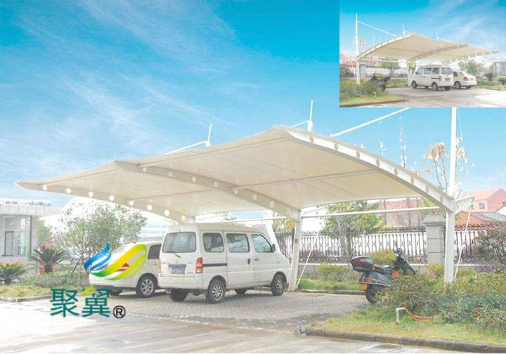 膜结构停车棚厂家选择|汽车停车棚结构形式