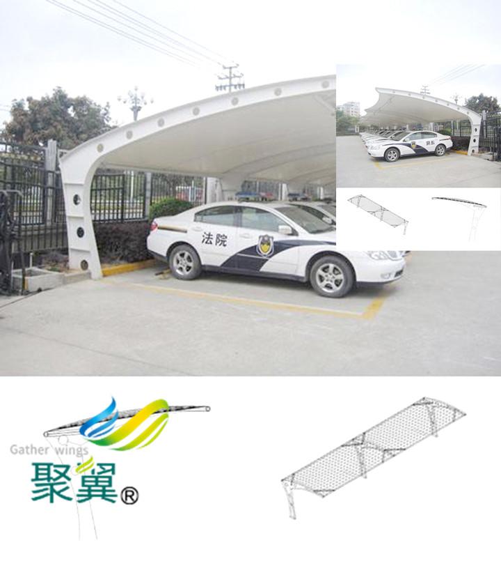 停车棚膜结构保护长期使用|新型建筑膜材