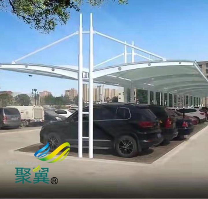 张拉膜结构汽车停车棚特点|膜结构停车棚厂家